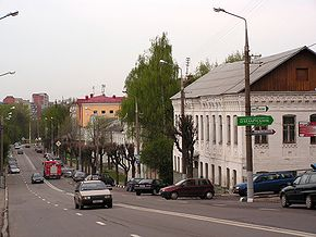 Ul-kalinina-may2010.JPG